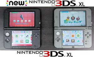 Chip Virtual, Programación, 3ds Old, 3ds New, 3ds, 2ds