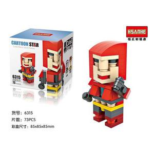Hsanhe  Lego 3d Marvel Magneto 9 Cms De Alto 73 Piezas
