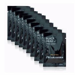 Espectacular Mascarilla Negra De Pilante Adios Puntos Negro