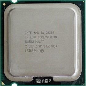 Cpu Intel Core 2 Quad Q Ghz,  Mhz S775