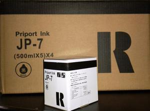 Tinta Para Copy Printer Ricoh Y/o Gestetner