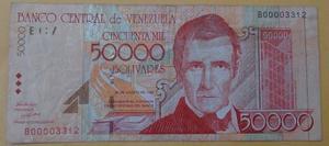 Billete  Bolívares Agosto  Serial Bajo B