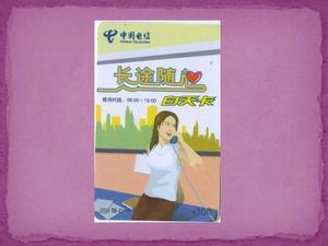 Tarjeta Telefónica De China