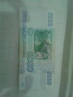 Billetes Rusos Originales para Coleccion
