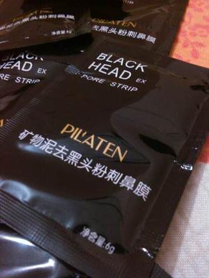 Mascarillas Black Head Retira Puntos Negros