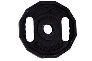 Disco Para Pesas 2.5kg Con Goma K6 (unidad)