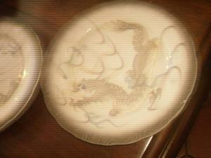 Plato De Porcelana Japonesa Norleans Figura En Relieve Perfe