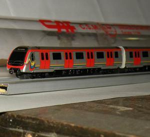 Modelo Miniatura Del Metro De Ccs Para Adorno O Colección