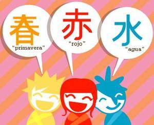 Guia Completa De Japones!!