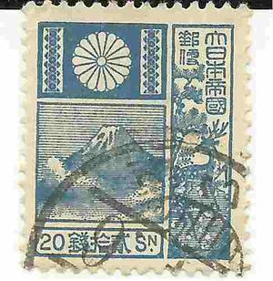 Japon (sellos Antiguos)