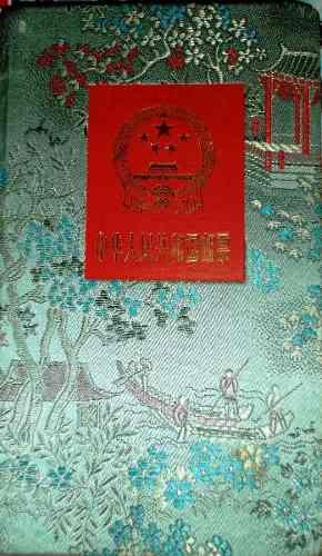 Álbum De Estampillas,la Gente De La República De China