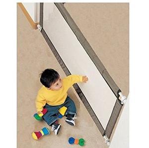 Reja o baranda de seguridad para nueva posot class - Barrera de seguridad para ninos ...