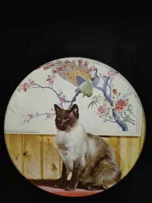 Lata Vintage Coleccionable Gato Siames Hecha En Inglaterra.