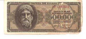 Billete antiguo en venta Año