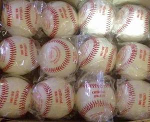 Caja De Pelotas De Beisbol Adulto Bb-100 Nuevas