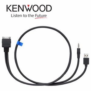 Cable Kenwood Kca-ip22f Para Ipod/iphone