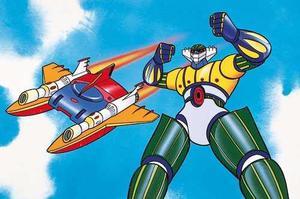 El Vengador Figura De Serie De Los 80 Jeeg No Mazinger