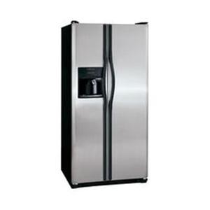 Nevera Frigidaire 2 Puertas Vertical Con Freezer 26'