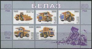 Bielorusia: Tractores