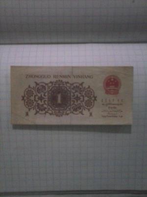 Billete chino de 1 yi jiao año