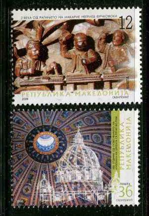 Macedonia: Basílica De San Pedro