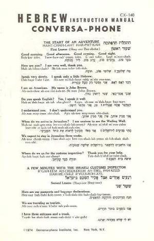 Idiomas Hebreo En Cd De 20 Lecciones Conversa-phon Oferta