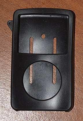 Forro De Silicon Para Ipod