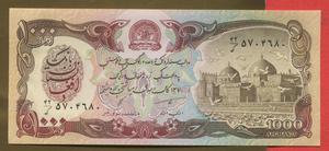 Billete Afganistán  afganis , SC. GGGS AFG 6u