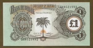 Billete Biafra libra , SC. GGGS BIA 4u