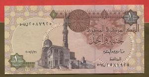 Billete Egipto libra , EF. GGGS EGI 6u