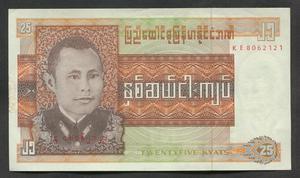 Billete Myanmar 25 quiats , CSC. GGGS MYA 11u7