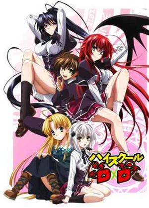 Anime High School Dxd Serie Completa Full Hd p