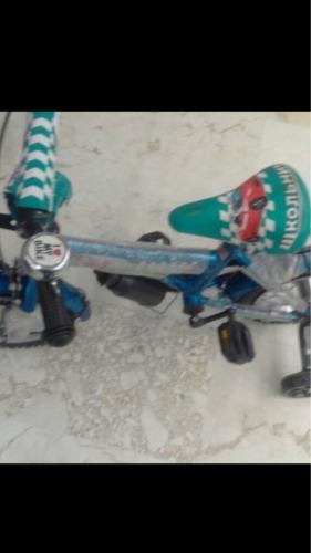 Bicicleta Rin 12 En Su Caja. Única Disponible.