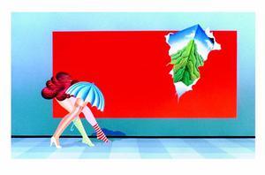 Serigrafía Campos Biscardi L Firmada En Original