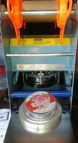 Oferta! Maquina Selladora De Vasos (frappe, Jugos, Postres)