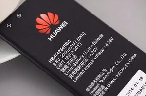 Bateria Huawei Hbrbc Ascend Y550 Y635 C G620
