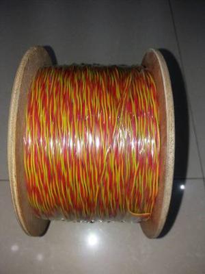 Cable Yumper Telefonico Amarillo Rojo 300 Mtrs