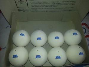 Pelota Blanca De Soft Tennis - Akaemu Practice