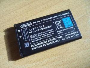 Pila O Bateria Original Para Nintendo 3ds Xl