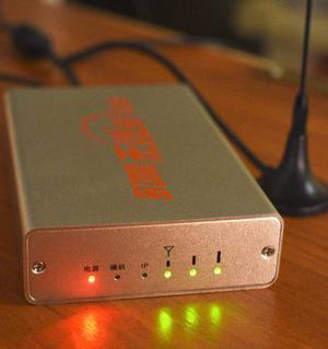 Telular Digitel Para Punto De Venta.con Instalacion En Lara