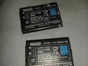 Bateria Para 3ds Y 3da Xl