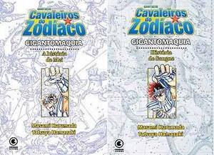 Manga Completo De Saint Seiya Gigantomach En Formato Digital
