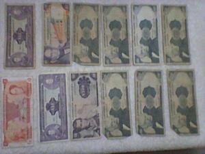 Vendo colección de billetes Venezolanos.
