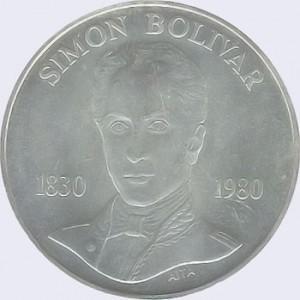 Moneda Plata 22gramos Sesquicentenario Muerte Simón