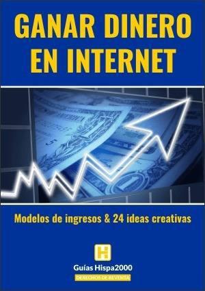 Gana Dinero En Internet (pdf)