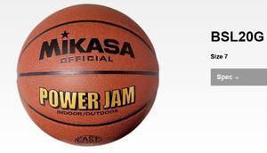 Balón De Basketball Marca Mikasa Bsl20g