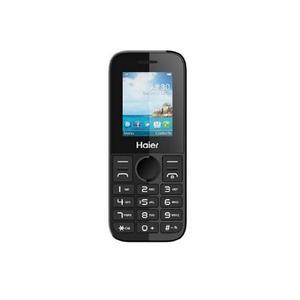 Telefono Celular M220 Dual Sim Camara Nuevo Gsm Bagc