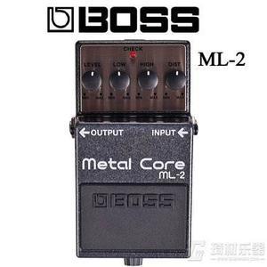 !!!!!!!! Se Vende Pedal Boss Metal Core !!!!!!!!!!!!!!!!!!!