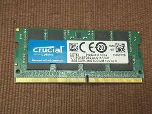 ¡click! Original! Memoria Ram Crucial 16 Gb Ddr