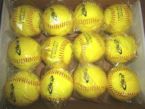Pelotas De Softball Kbl Amarillas